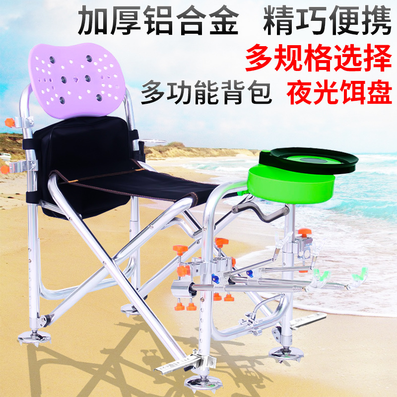 Manufacturer Wholesale Fishing Chair, Outdoor Folding Tackle, Gear, Stool.Manufacturer Wholesale Fishing Chair, Outdoor Folding Tackle, Gear, Stool.