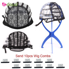 10 шт./пакет двойные кружевные Регулируемые парики, шапочки плетаются дышащие прочные горячий черный кофе бежевый купол кепки для сетка для парика легко использовать