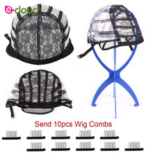 10pcs/bag Double Lace Adjustable Wig Caps Weave Breathable Durable Hot Black Coffee Beige Dome Cap For Wig Hair Net Easy To Use