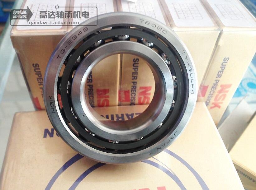 Contact oblique Broche Roulement à billes 7000AC-7309AC High Speed Precision Roulement