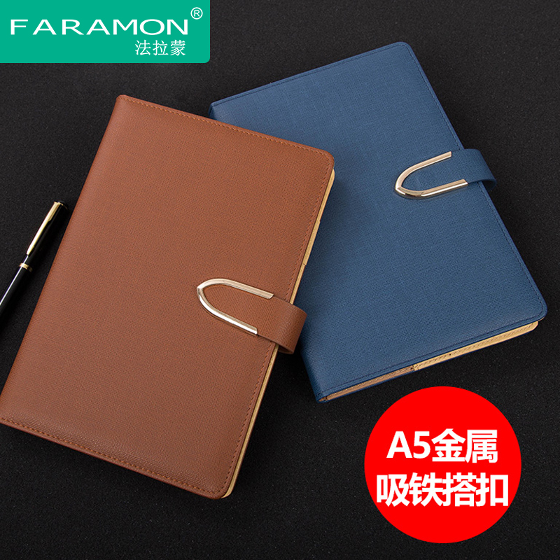 FARAMON Business Leather Notebook A5 Thick Notebook Work Meeting Diary 1PCS deli 3164 notebook business meeting diary book with a gel pen black leather stationery thick notebook