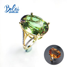 Bolai S925 Color Changing Zultanite Solitaire Ring Yellow Gold Tone Sterling Silver 12.0ct Created Diaspore For Women Cocktail