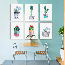 Watercolor Green Plant Flowers Cactus Posters Succulent Nordic Style Garden Wall Art Pictures Living Room Decor(China)