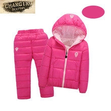 3-6 Years  Children's Clothing Children Winter Suit Boys Girls Hooded Feather Cotton Jacket Plus Pants Waterproof Warm Trousers