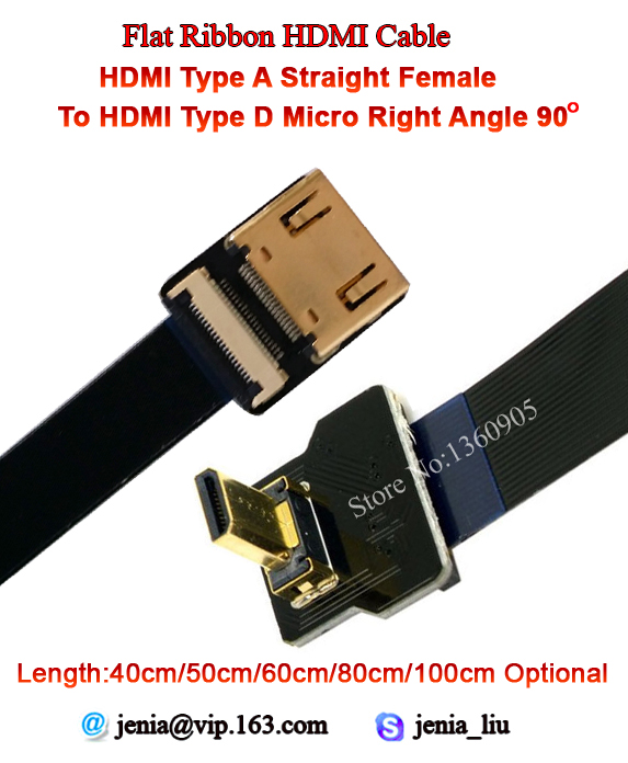 40CM/50CM/60CM/80CM/100CM Type A Standard Straight Female To Male Type D Micro Right Angle Super Soft HDMI Ribbon Flat Cable