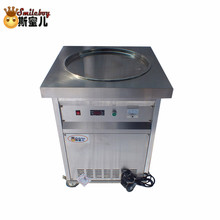 Soft Fried Ice Cream Machine Maker Stainless Steel Hotel Commercial Frozen Yogurt Machine for Cake/bakery/drink/coffee Shop 48cm single round pan fried ice cream roll machine commercial fried milk yogurt machine ice cream maker nb100s