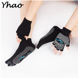 Yhao professional good grip cotton non slip yoga socks gloves set sport dancing pilates for women.jpg 250x250