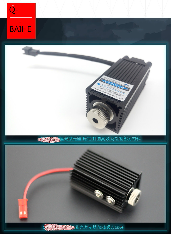 2000mW 2w high power 450NM focusing blue laser module for laser engraving and cutting DC 12V