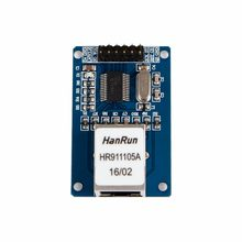 OOTDTY 1pc ENC28J60 LAN Ethernet Network Board Module For Arduino SPI Interface(China)