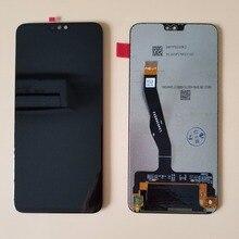 """جديد الأصلي 6.5 """"لهواوي الشرف 8X شاشة الكريستال السائل مجموعة المحولات الرقمية لشاشة تعمل بلمس استبدال مع الإطار LCD + أدوات"""