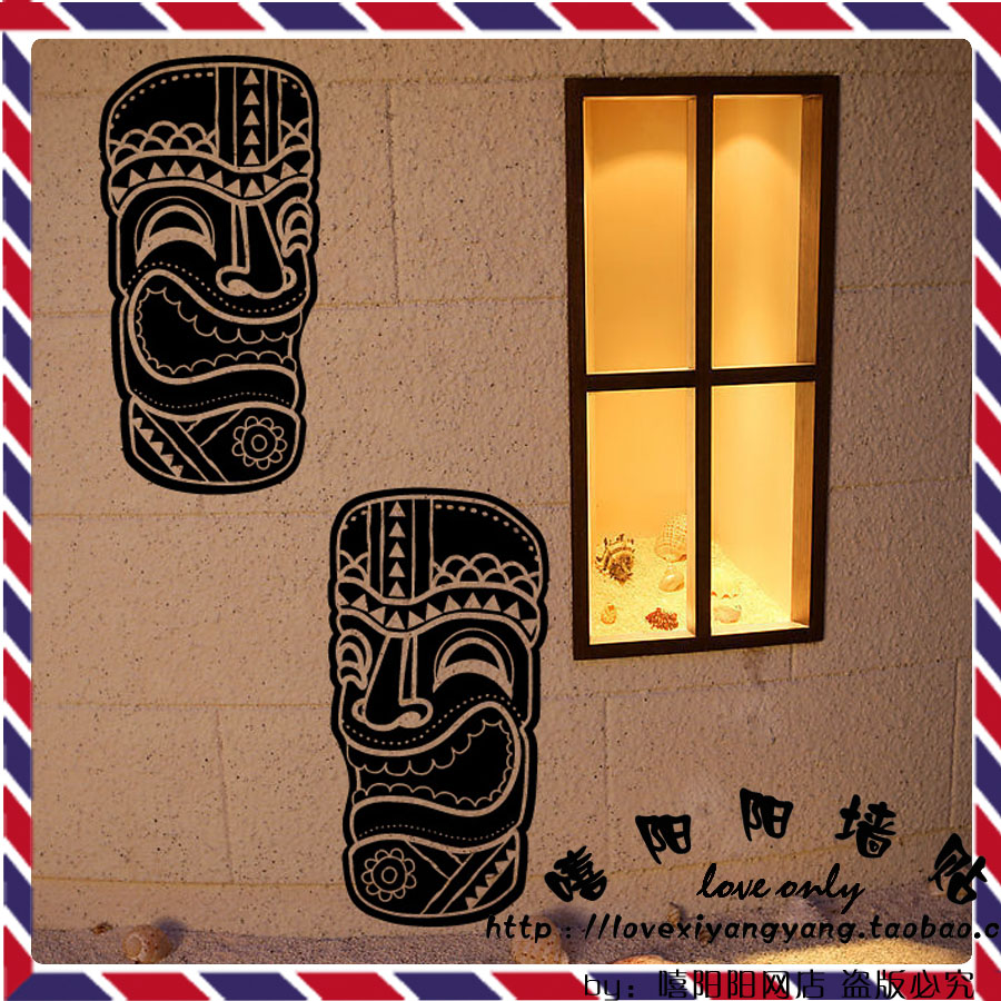 ④África envío gratis Maya Cara máscara Totem patrón creativo gran ...