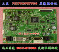 Free shipping P2370H driver board   P2770H driver board BN41-01308A LS23EFVKU EF27WS