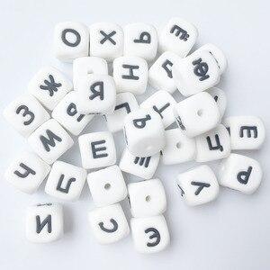 Image 2 - 100pcs teether סיליקון חרוזים צעצוע רוסית האלפבית חרוז 12MM אנגלית מכתב לעיסת חרוזים עבור בקיעת שיניים שרשרת מוצץ שרשרת