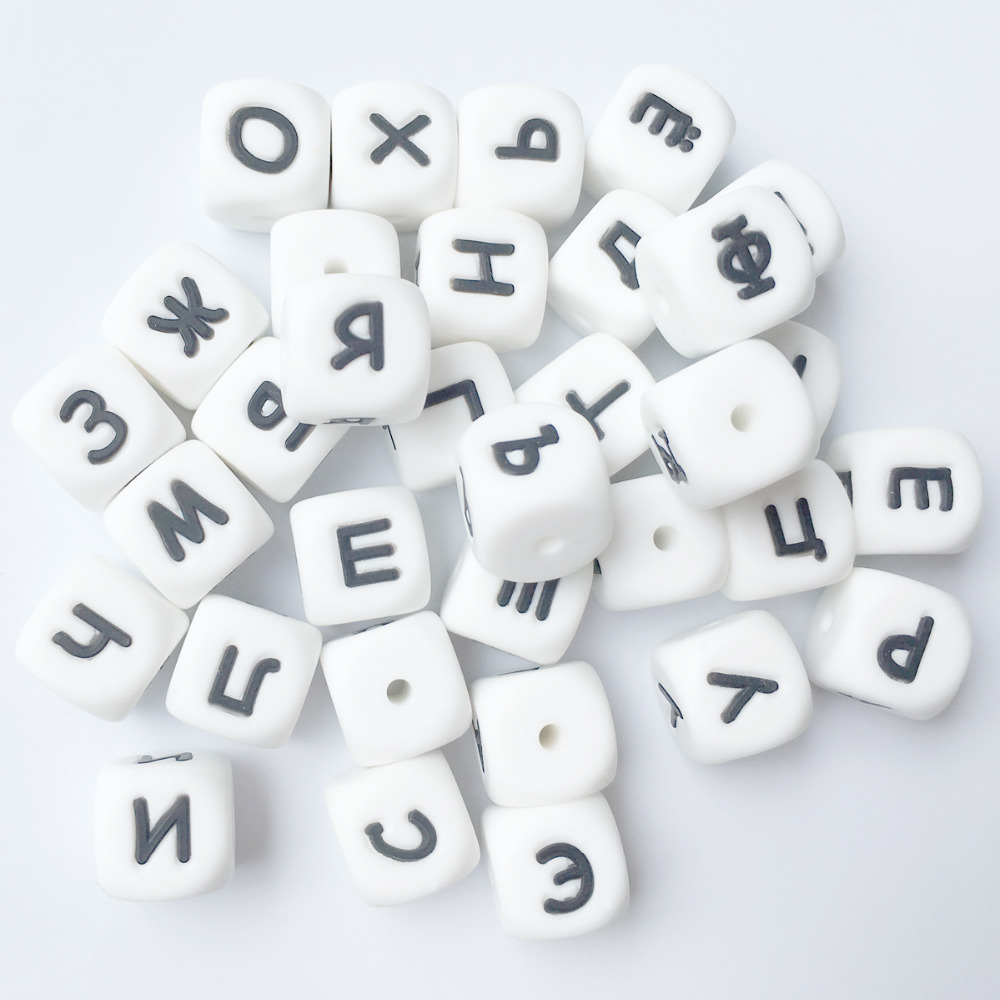 Image 2 - 100pcs teether Silicone Beads Toy Russian Alphabet Bead 12MM English Letter Chewing Beads For Teething Necklace Pacifier Chain-in Baby Teethers from Mother & Kids