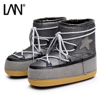 Gold SilverWomen Space Boots Lace Up Inside Wool Warm Women Ankle Boots Casual Ladies Snow Boots