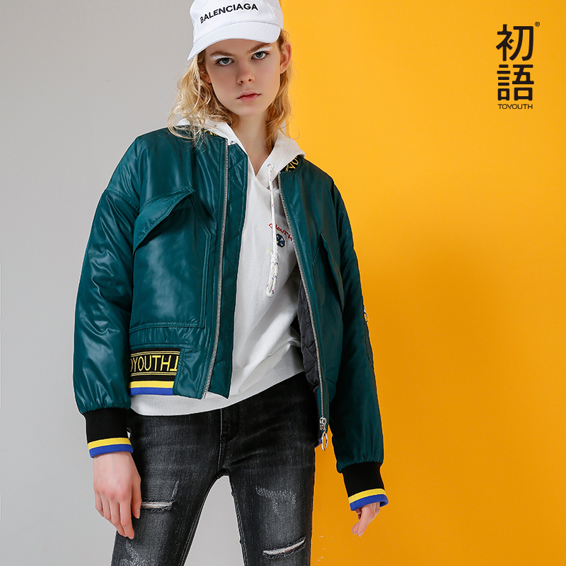 Toyouth Stand Collar Color Block Trim Streetwear Baseball Jacket Autumn Womens Jackets and Coats Zipper Cotton