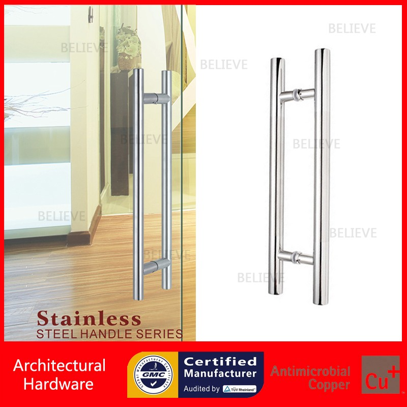 Modern Push Pull Brushed Stainless Steel Door Handle For Entrance