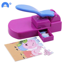 DIY  puzzle Cutting Embossing Machine maker craft punch diy tools handy puncher