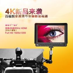 Camera Video 4K Monitor Display HDMI AV Input for Canon Nikon DSLR BMPCC f7s c300 5d3 D800 D500 A7s a7m2