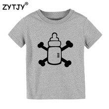 Детская футболка с принтом «молочный пират» футболка для мальчиков и девочек, детская одежда для малышей Забавные футболки, Прямая поставка, Y-35