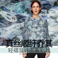 Submarino interessante floresta pano de seda, moda panda padrão animal do impressão de seda, vestuário de tecido de seda amoreira