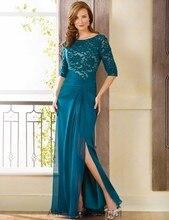 2016 Halbarm Mutter der Braut Kleider Für Abendgesellschaft Kleider Frauen Formales Kleid Plus Größe Vestido De Madrinha