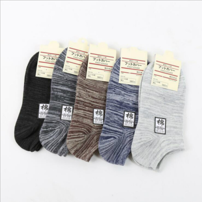 Men Cotton Spring Summer Color Boat Socks Sport Casual Fashionable Striped Nationable Breathable Tretro Short Ankle Socks
