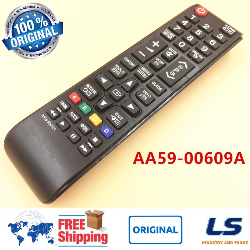 Цена UE-26EH4000