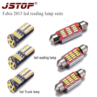 JSTOP 6piece Set Fabia 2013 Car Reading Lights W5w T10 12V Auto Dome Bulbs Interior Lights