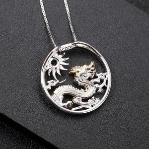 Image 4 - GEMS BALLET Natural Chrome Diopside Chinese Zodiac Jewelry 925 Sterling Silver Handmade Flying Dragon Pendant Necklace ForWomen