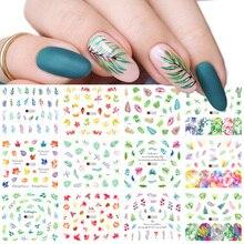 Ensemble de décalcomanies pour ongles, feuilles vertes, transferts à leau, 12 pièces, autocollants de manucure, tatouage, Nail Art, modèles TRA1549 1560