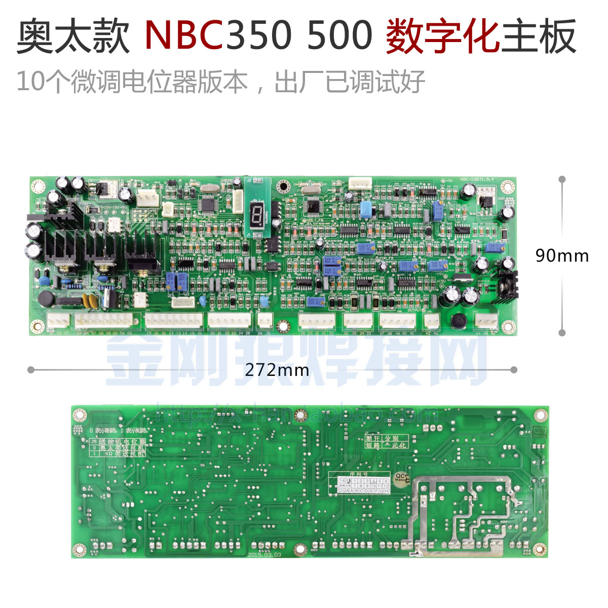 лучшая цена YDT NBC350 500 inverter IGBT gas shielded welding machine circuit board digital circuit board tape welding