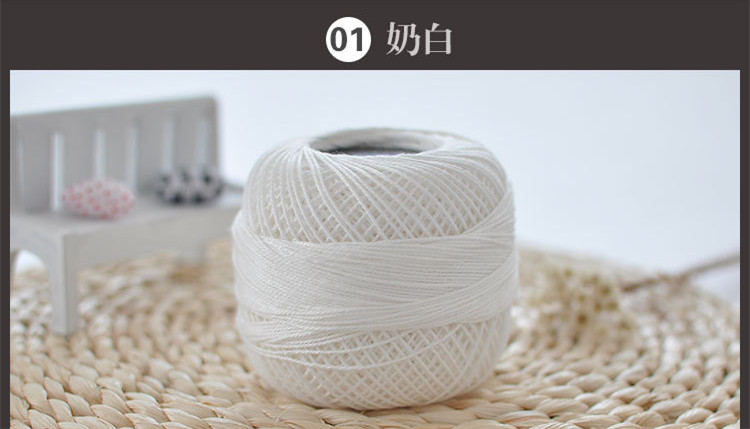 ᗑ】3 # color sólido Encaje Hilado 100% algodón Hilado ganchillo ...