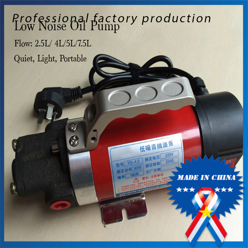Durable High Quality YD-1.4 220V Low Noise Oil Suction Pump Oil Pump high quality pump wbz 25