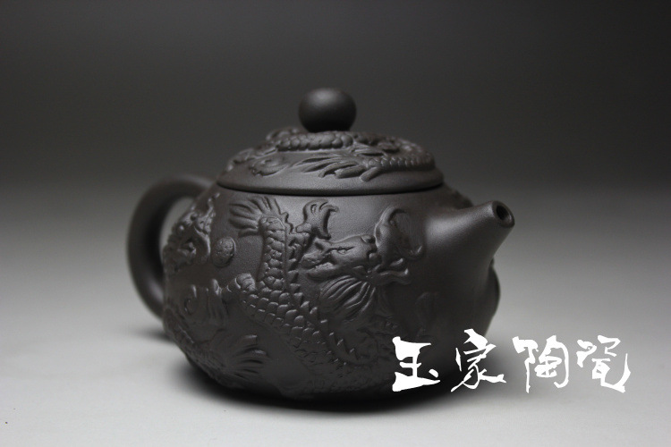 Classic Purple Clay Dragon Tea Kettle 2
