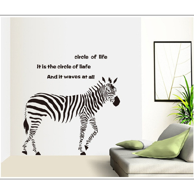 Delicate huge black zebra wall sticker home decor removable print mural home decal wall sticker 60