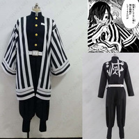 Anime Demon Slayer: Kimetsu no Yaiba Iguro Obanai Cosplay Costume Custom Made