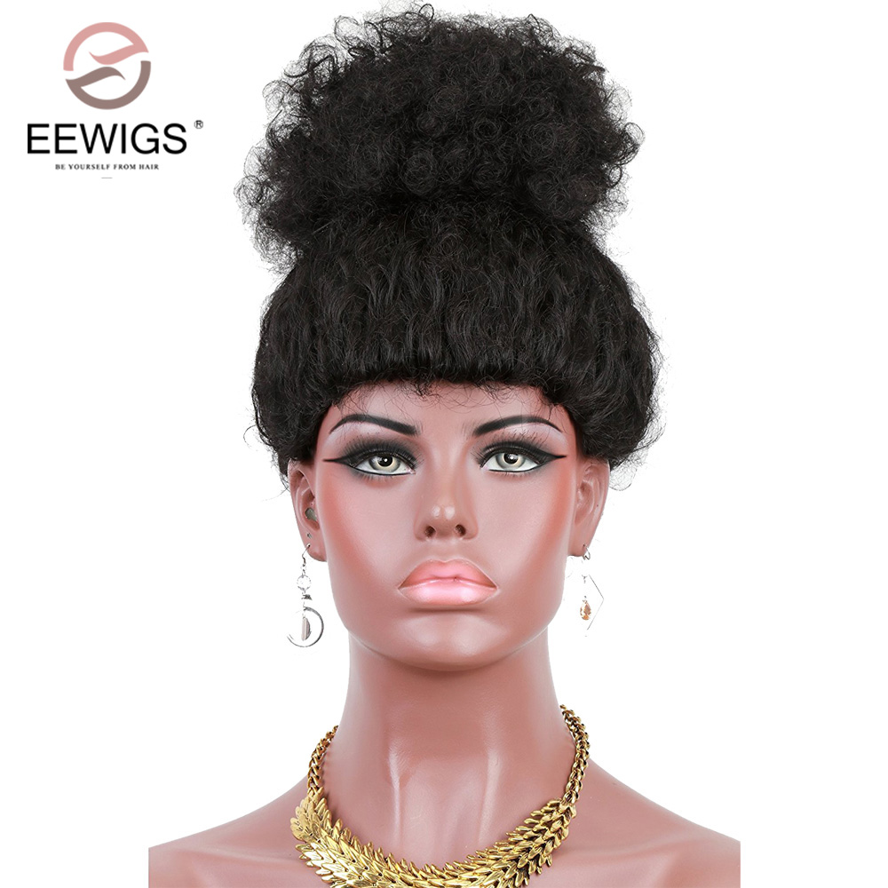 Natural Black Kinky Curly Wig With High Ponytail Afro -8312