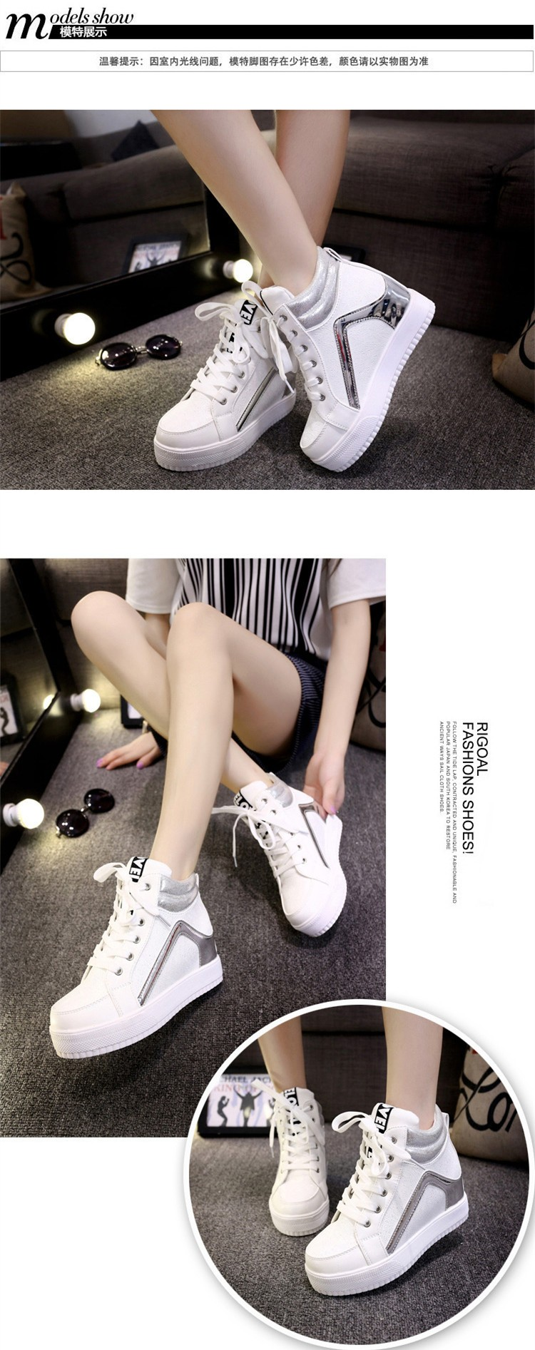 Height Increasing Women Casual Shoes 2015 High Top Mixed Colors Platform Ladies Shoes Breathable Lace Up Autumn Ankle Boots S28 (12)