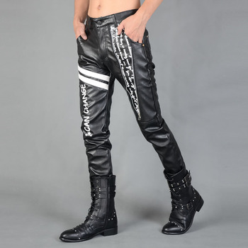 Black motorcycle faux leather pants 1