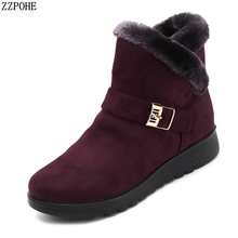 ZZPOHE 2018 winter mother cotton shoes women's flat comfortable plush ankle boots woman fashion snow boots Grandma cotton boots цены онлайн
