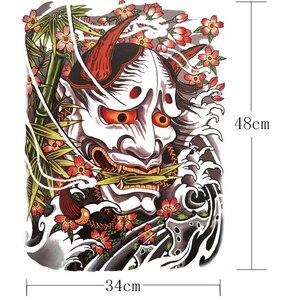 Временные мужские татуировки, переводная вода, тату, полная задняя часть, большие тату, искусственные крылья дракона, тату и боди-арт наклейка, сексуальные наклейки, большие