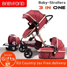 3-in-1 baby stroller 2017 the latest JTBS high landscape  trolley can sit be lying luxury strollers umbrella car