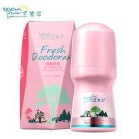 SOONPURE Top Brand New Body Spray Removal Sweat Lasting Refreshing Deodorant Antiperspirant Ball Sweat Deodorant 50ml