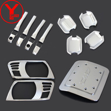 Full Set Chrome Kits Covers For MITSUBISHI PAJERO V73 ABS molding car font b accessories b