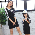 Famli 1pc Mother Daughter Dress Spring Autumn Mom Baby Kids Girl Casual Striped Full Cotton Matching Dresses Clothes Set Outfits