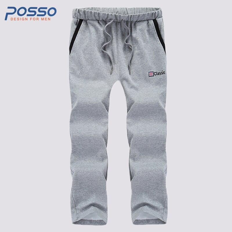 af13b15265 8XL Plus Size 2018 Fashion Tracksuit Bottoms Men Joggers Sweatpants ...