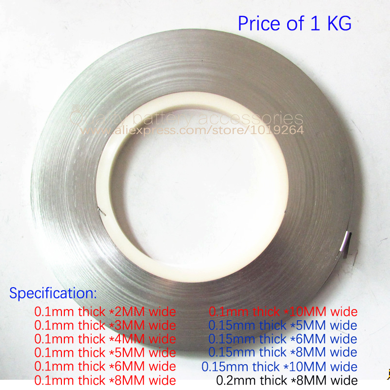0 1 0 15 battery spot welding nickel strip ferry connecting strip 18650 battery nickel plated steel sheet 2 3 6 8mm wide in Replacement Parts Accessories from Consumer Electronics