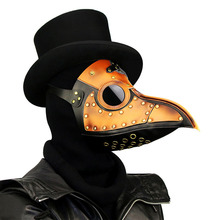 Steampunk plague doctor mask PU Leather Birds Beak Masks Cosplay Fancy Mask Gothic Retro Rock Leather Halloween Cosplay Props цена и фото