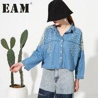 EAM 2017 Winter New Lapel Loose Long Sleeved Three Dimensional Pearl Bead Short Denim Shirt